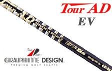 Tour AD EV