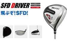 RC SFD Driver